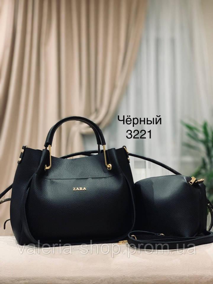 Женская сумка + косметичка ,комплект!!!