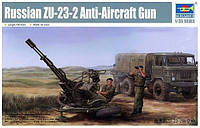 1:35 Сборная модель ЗУ-23-2, Trumpeter 02348