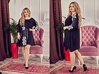 Красивое платье-туника большего размера