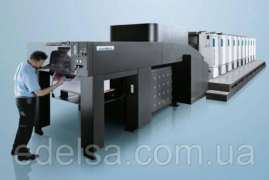 Офсетная печать от формата А2 и меньше