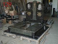 Пам'ятник подвійний, фото 1