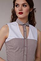 Блуза женская комбинированная бежевого цвета ,100% хлопок