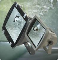 Прожектор ГО Castro под лампу МГЛ 70-150Вт