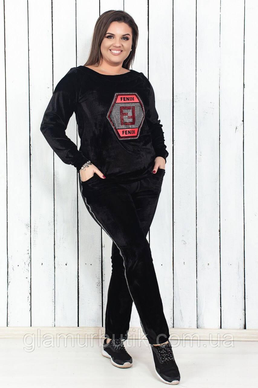 Женский бархатный спортианый костюм двойка Fendi штаны свитер чёрный 48-50  52-54 75442db57b45d