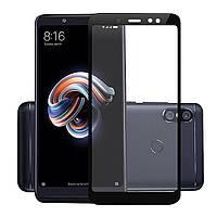 Защитное стекло Premium на весь экран для Huawei Y6 Pro (2019) (Хуавей )