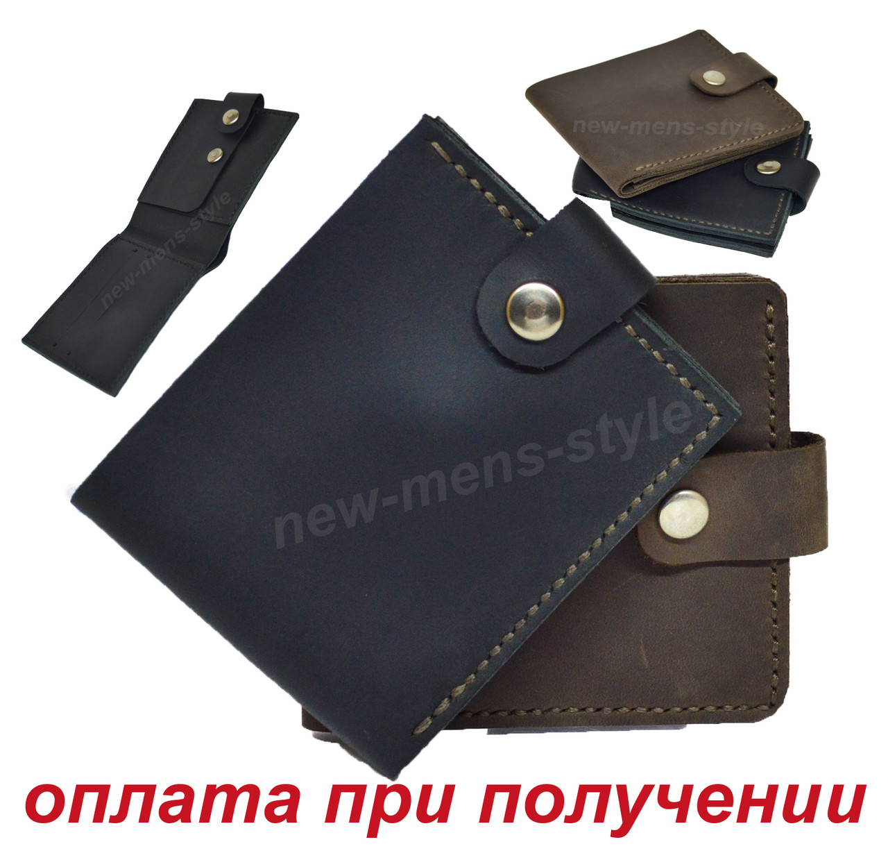 Стильний чоловічий гаманець портмоне гаманець, натуральна шкіра ручної роботи
