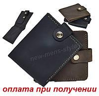 Стильний чоловічий гаманець портмоне гаманець, натуральна шкіра ручної роботи, фото 1