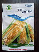 Семена кукурузы сахарная Ароматная 20 гр