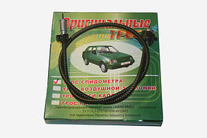 Трос спидометра 1102, 1103, 1105 Автотрос (в фирменной упаковке)