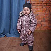 Весенний детский комбинезон человечек со съемным капюшоном