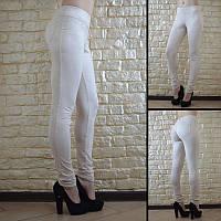 Белые облегающие брюки-лосины Classiс