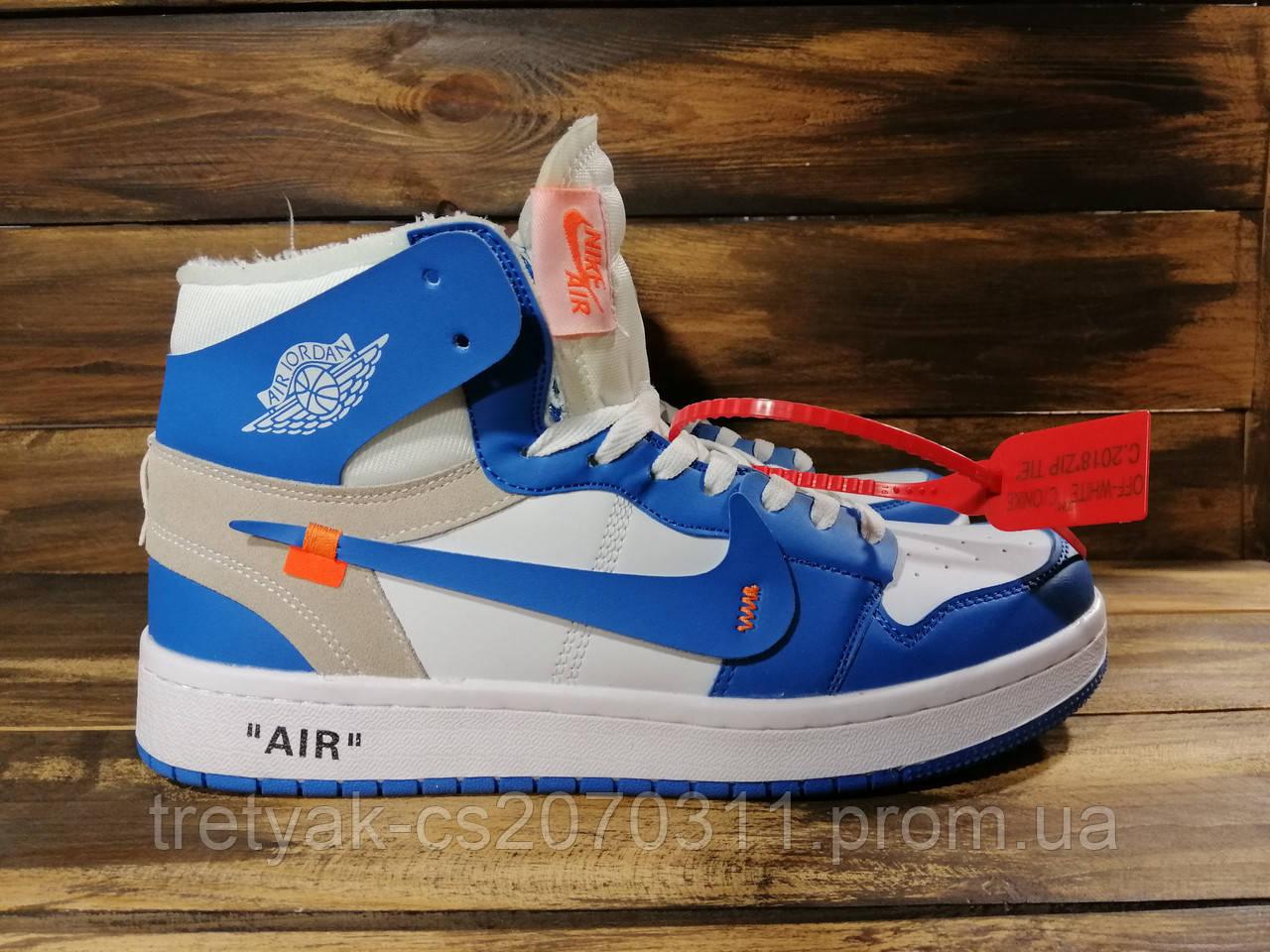 2d81ce75 Кроссовки мужские Nike Air Jordan x OFF-White (реплика) 00037 ...