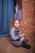 Серый детский спортивный костюм для девочки с рисунком, фото 3