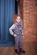 Серый детский спортивный костюм для девочки с рисунком, фото 2