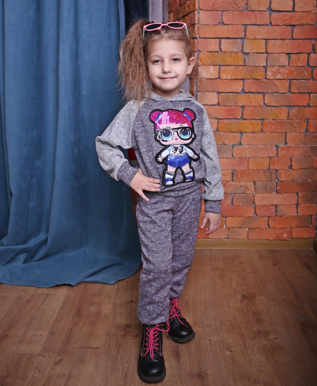Серый детский спортивный костюм для девочки с рисунком