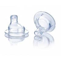 Силиконовый носик-непроливайка (для арт.1125) и бутылочек с широким горлом (2 шт. уп.)  6m+ Nuby (1538)