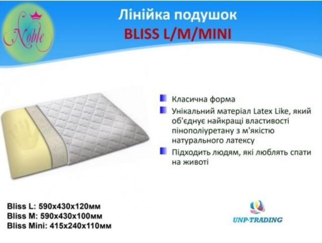 Подушка Noble Bliss (фото 3)