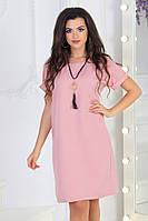 Платье женское нарядное с украшением норма и ботал С203, фото 1
