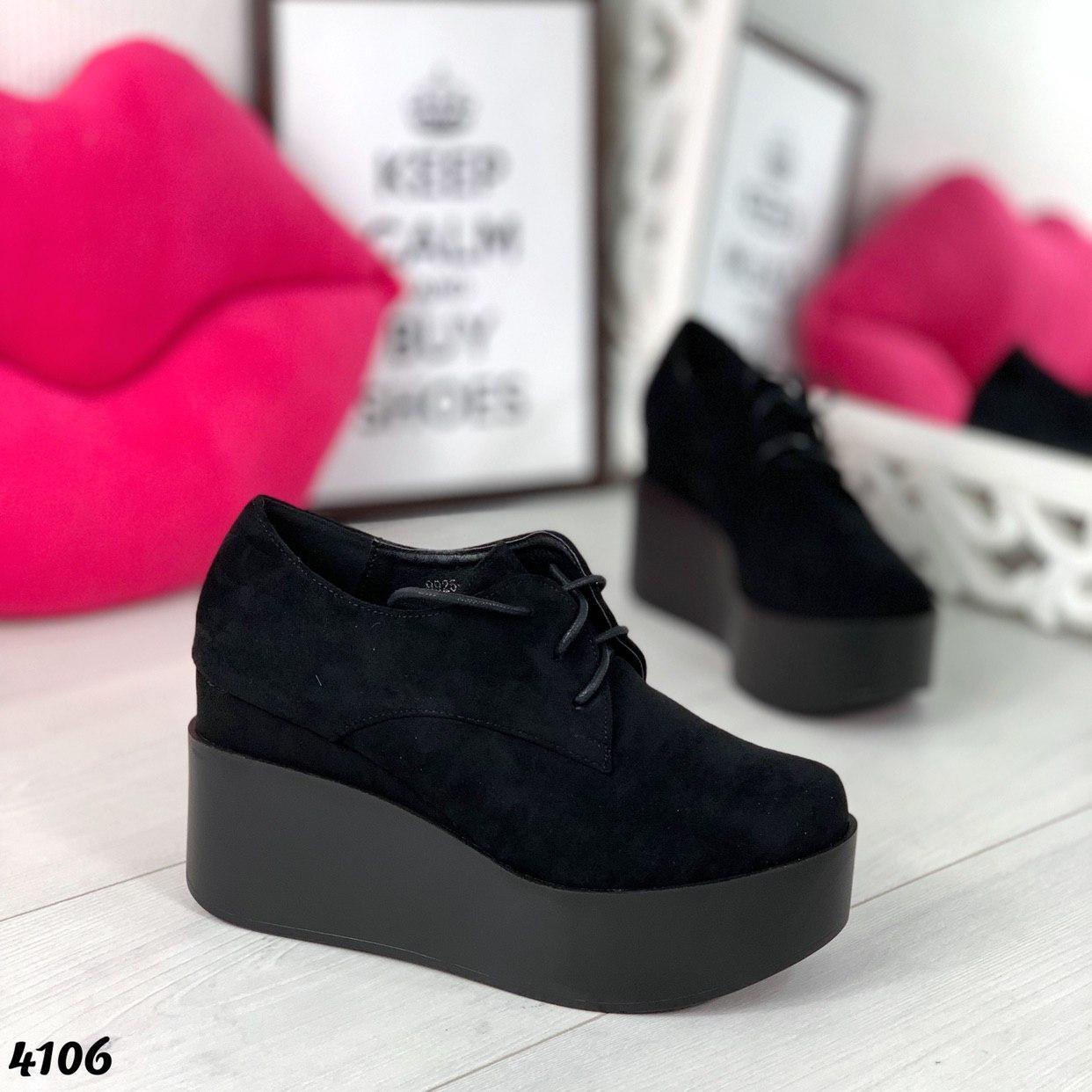 d8ef72040 Ботильоны женские на платформе демисезон р.36, 40 - Irenka Shoes в Полтаве