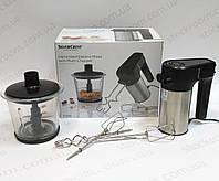 Электрический миксер с измельчителем Silver Crest SHMM 350 A1 ручной, фото 1