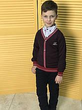 Кофта, джемпер для  мальчиков 110-128