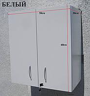 Шкаф  с замком 50х60х30, фото 1