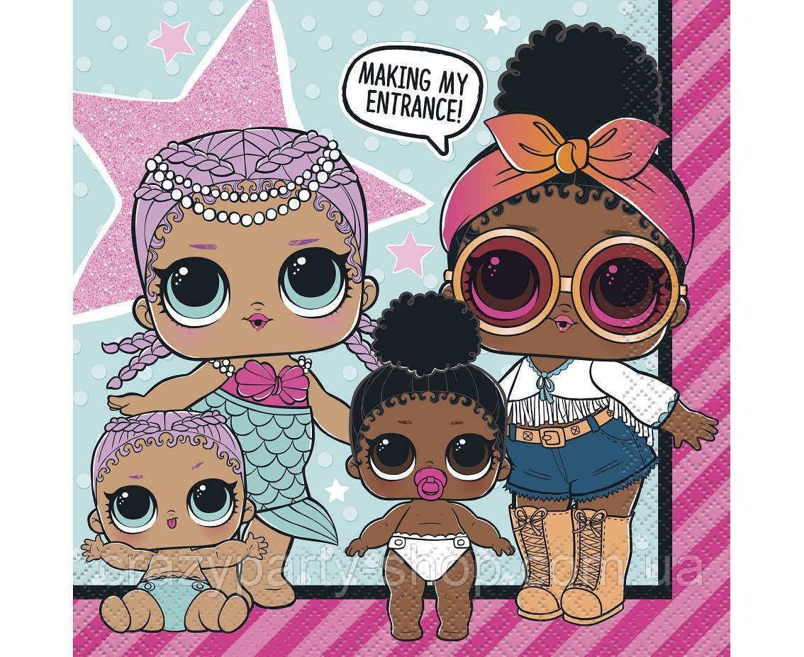 Салфетки праздничные Куклы-сюрприз  Лол  8 шт лицензионные