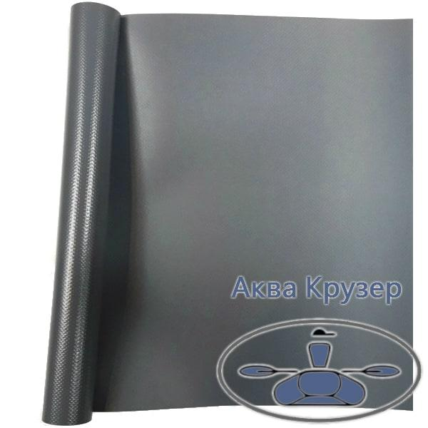 Лодочная ткань ПВХ, кусок размер: 20 см х 19 см, цвет темно-серый- для ремонта надувных лодок ПВХ