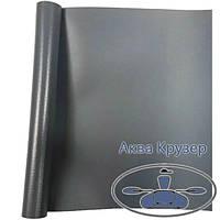 Човнова тканина ПВХ, шматок розмір: 20 см х 19 см, колір темно-сірий - для ремонту надувних човнів ПВХ, фото 1