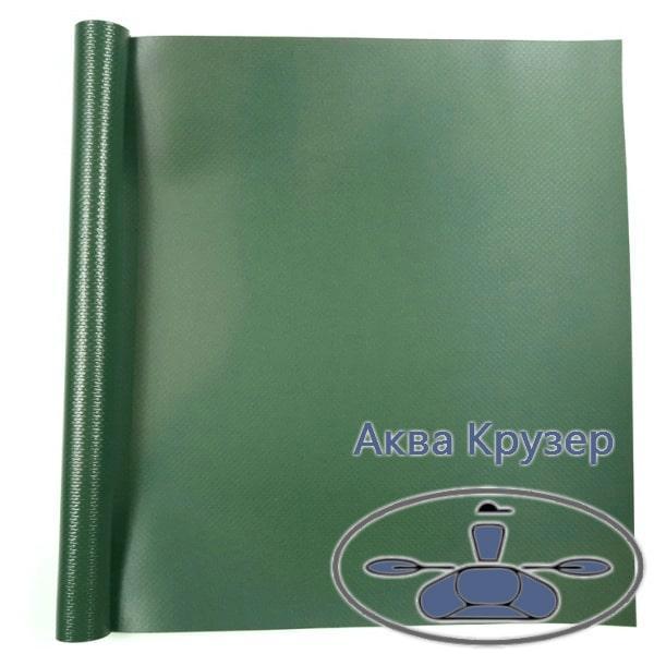 Човнова тканина ПВХ, шматок розмір: 15 см х 20 см, колір зелений - для ремонту надувних човнів ПВХ