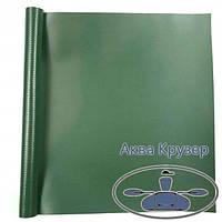 Човнова тканина ПВХ, шматок розмір: 15 см х 20 см, колір зелений - для ремонту надувних човнів ПВХ, фото 1