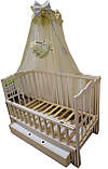"""Акция!!! Комплект: """"Малыш с ящиком ваниль"""". Кровать """"Малыш ваниль""""+ящик+ матрас кокос + постельный набор 8 эл., фото 8"""