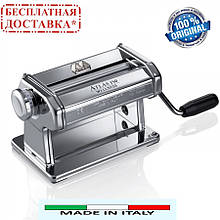 Тестораскаточная машинка ручная тестораскатка Marcato Atlas 150 Roller Италия