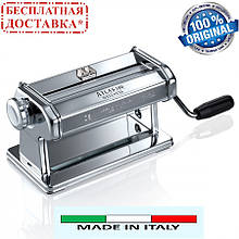 Тестораскатка ручная машинка для раскатки теста Marcato Atlas 180 Roller (Италия)