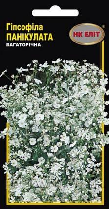 Гіпсофіла Панікулата 0,2г, фото 2