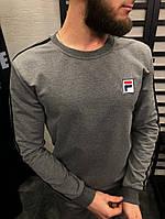 Стильный мужской свитшот , кофта, свитер, худи. ТОП КАЧЕСТВО!!!!