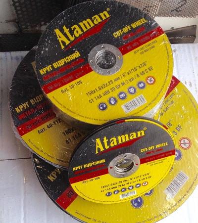 Круг отрезной 230х2,0х22 по металлу Атаман