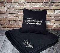 """Романтический набор """"Настоящему мужчине"""": подушка + флисовый плед, фото 1"""