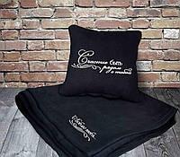 """Романтический набор """"Счастье быть рядом с тобой"""": подушка + флисовый плед, фото 1"""