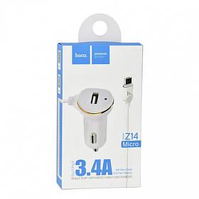 Автомобильное зарядное устройство от прикуривателя Hoco Z14 Port 3.4A с кабелем Micro USB пружина Белый