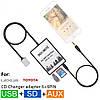 DOXINGYE USB SD AUX Car MP3 Toyota Lexus Scion Camry Corolla 6 + 6PIN эмулятор для автомагнитолы