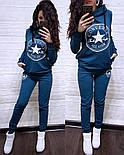 """Женский модный спортивный костюм двухнитка """"Converse"""" (3 цвета), фото 9"""