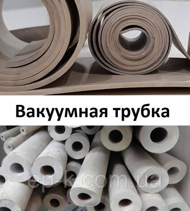 Вакуумная трубка (изготовление)