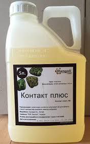 Инсектицид  Контакт Плюс(Фастак)