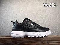 Мужские кроссовки Fila Disruptor 2