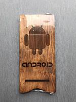 Подставка под Android