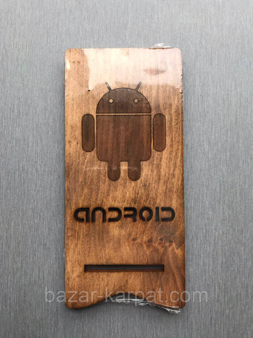 Подставка под Android - фото 1