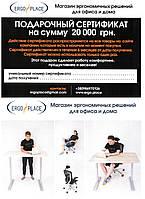 Подарочный сертификат 20 000 грн