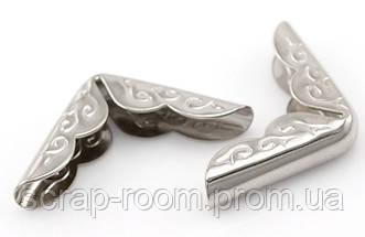Уголки для альбомов серебрянные, серебро 30*21 мм, серебрянные уголки, металлические уголки