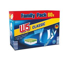 Таблетки для посудомоечной машины W5 60 шт